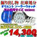 ORIENT 男女兼用 PVD0D001W0 定価¥27,500-(税込)