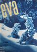 チェコのモード誌「eva」1936年1月1日号