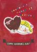 ポスター バレンタイン (A3)