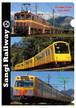 三岐鉄道オリジナルクリアファイル