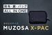 【第2弾 X-PAC防水素材】MUZOSA X-PAC & NYLON ULTRALIGHT BAG