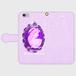 「PurpleCameo」