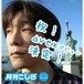 「月刊こしら」Vol.23