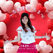 CD「LOVE」