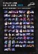 舞台「青春歌闘劇バトリズムステージNOTICE」【ランダムステージ写真】【ODSTBーBN01】