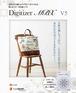 Digitizer MBX V5 通常版
