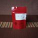 *紅玉* こうぎょく 和紅茶 ティーパック 3g×12個入 お茶【静岡県産】