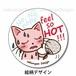 缶バッジ【feel so HOT!!!】ねこち&さくにゃん