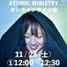 11/28(土)ATOMIC MINISTRY「BIG LOVE」発売記念オンラインサイン会(①12:00〜12:30)