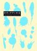 DRIPPING Sticker M(ミント)