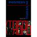 ポスターのユートピア 図録