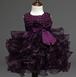 8457子供ドレス キッズ ベビー ジュニア 女の子ドレス フォーマルドレス パーティードレス チュール 70cm-90cm