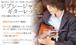初級(後期)手島大輔ジプシージャズギター