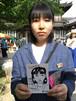 サヤカさん 68円