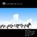 ペンギン歩く18(ループ)