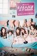 韓国ドラマ【青春時代】DVD版 全12話