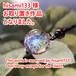 【hisami133 様 お取り置き品】レティチェロフラワーのペンダント/【試作、わけあり品】00310-2