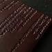 谷川俊太郎「 二十億光年の孤独 」チョコレート