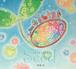 Seed - まほうをさずけよう - 【CD】