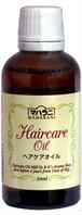 マハラニヘアケアオイル (50ml)(無添加・植物だけの自然派ヘアオイル)