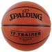 【トレーニング用】バスケットボール オーバーサイズ