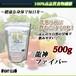 龍神ファイバー 500g 食物繊維