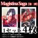 【チェキ・4枚1組】Magistina Saga【第二弾】