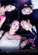 韓国ドラマ【女の秘密】Blu-ray版 全104話