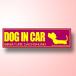 シンプルステッカー(DOG IN CAR)パープル ダックスフンド ワイヤー