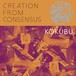 "【PFCD93】kokubu ""Creation From Consensus"" CD"
