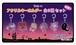アクリルキーホルダー(お得な全6種セット)「ちびあいりん・ハロウィンキーホルダー」(各1個×6種)