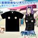 学園ハンサム 美剣咲夜なりきりTシャツ 夏のデート服ver