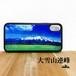 大雪山連峰 強化ガラス iphone Galaxy スマホケース 登山 山 北海道 雪 旭岳 自然 草原
