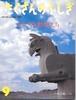 2010年9月号 ふしぎな動物たち たくさんのふしぎ 新品