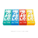 HONDALADY BEST 「俺のホンダレディ~Listener's BEST ALBUM~」