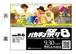 2017年9月30日(土)『バカチン祭8』前売りチケット