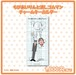 ☆Limited Edition「ちびあいりんと消しゴムマンチャームキーホルダー」※TSUTAYA名古屋栄 店舗限定(ネクタイ:オレンジ色)