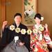 【2019冬 新作】 〜結婚しました〜 和柄花モチーフのガーランド