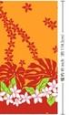 大きなエコカイロ用カバー アロハデザイン№016【日本国内から発送】