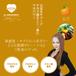 ぷる豊潤ゼリー マカ オレンジ果汁入(50包入)