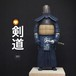 ANVA CRAFT KENDO - 1/20 resin model kit