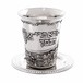 Nickel Kiddush Cup 9 cm