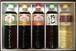 伝統の鹿児島醤油とだし醤油、お酢の1Lの5本セット