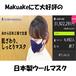 Makuakeにて大好評!!「息するマスク」