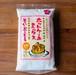 そいぷーどる ホットケーキミックス+米粉(200g)