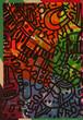 美/上毛町で制作の作品「ゾウリムシ第一世代#09」を送ります!