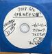 【DVD★小川エリ】2018.6.2 伊東なぎさ公園 サバーソニックアジロックフェスティバル