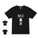 [NEO東京] T-shirt