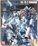 バンダイ 1/100 MG RX-78-2 ガンダム Ver.3.0
