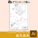 鹿児島県の白地図データ